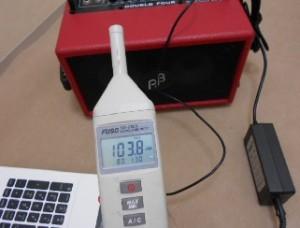 防音テスト 発生源103.8dB