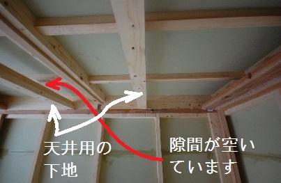 防音室の天井の写真の説明