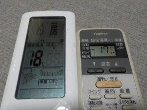 エアコンのリモコン 冷房最低の設定