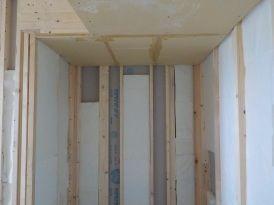 スーパーストラクチャーA仕様|押入部分天井先ず2枚貼り